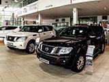 Nissan, дилерский центр