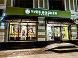 Yves Rocher, магазин косметики